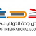 عودة قوية لمعرض جدة الدولي للكتاب بعد انقطاع 10 سنوات