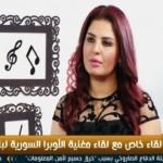 فيديو| لبانة القنطار.. الغناء السوري يعبر عن أوجاع العالم