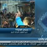 فيديو  تركيا تتخذ إجراءات تصعيدية ضد حزب العمال الكردستاني