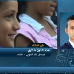 فيديو | الحوثيون يمنعون وصول المساعدات الغذائية إلى
