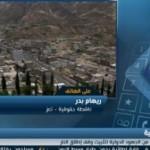 فيديو| منظمات حقوقية يمنية تطالب المجتمع الدولي بإنقاذ
