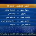 فيديو| الاتحاد السعودي يطارد الأهلي والهلال على الصدارة