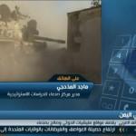 فيديو  التحالف العربي يقصف قاعدة