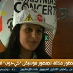 """فيديو  أردنيون يحتفلون بأعياد الميلاد على إيقاع الـ""""كي-بوب"""""""
