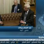 فيديو| البرلمان اليوناني يصوت على الاعتراف بدولة فلسطين
