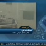 فيديو| القوات العراقية تخوض معارك في