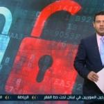 فيديو| السعودية تنفق 36 مليار دولار على تقنية المعلومات