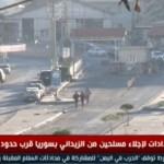 استعدادات لإجلاء مسلحين من الزبداني بسوريا