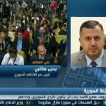 فيديو| توحيد رؤى المعارضة بداية لحل الأزمة السورية