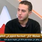 فيديو  طالب مصري يتفوق بعزل خلايا سرطان الرئة