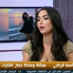 فيديو| ملكة جمال القارات تشارك في فيلم