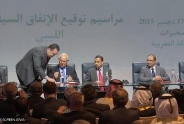 """بعد اتفاق الصخيرات.. ليبيا على أبواب سيناريوهات """" لا تحمل خيرا"""""""