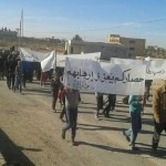 صور| تظاهرات في الرقة ضد قوات