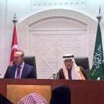 اتفاق سعودي تركي على إنشاء مجلس تعاون