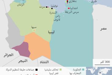 هل ينقذ مجلس الأمن ليبيا من التفكك؟