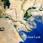 الكويت تعتزم إنشاء مناطق اقتصادية حرة