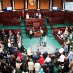 البرلمان التونسي يحجب الثقة عن حكومة الصيد