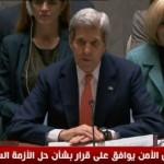 فيديو| مجلس الأمن يوافق بالإجماع على قرار بشأن حل الأزمة السورية