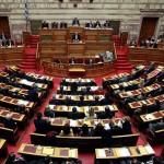برلمان اليونان يصوت على حزمة من تدابير التقشف الخميس