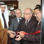 افتتاح مركز زايد بن سلطان للنشر الإلكتروني في القاهرة