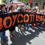 إسرائيل تتفادى إضرابا عاما بعد اتفاق في اللحظات الأخيرة