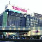 توشيبا تستغني عن 7 آلاف عامل.. وتوقعات بخسائر 4.53 مليار دولار