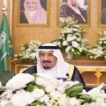 الملك سلمان: نسعى للمحافظة على أن تبقى سوريا وطنا موحدا