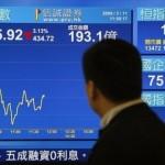 نيكي يصعد في تعاملات متقلبة بعد تيسير السياسة النقدية اليابانية