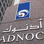 أدنوك الإماراتية تعدل سعر البيع الرسمي لخام مربان لشهر مارس إلى 65.16 دولار للبرميل