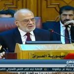 العراق تطالب الجامعة العربية بدعمها ضد انتهاك تركيا