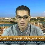 فيديو  «يوتيوب» ملاذ الشباب المغربي هربا من الإعلام الرسمي