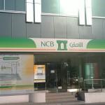 أكبر بنوك السعودية يصدر صكوكا بـ2.7 مليار ريال
