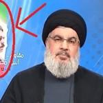 فيديو| فلسطين بعلم إيران تثير الغضب ضد نصر الله