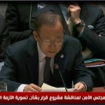 فيديو  بان كي مون يشيد بقرار مرتقب لمجلس الأمن بشأن سوريا