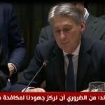 فيديو| هاموند: نجاح الأمم المتحدة مرهون بتعاون القادة السوريين