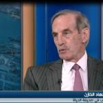 فيديو  قرار مجلس الأمن بشأن سوريا يمكّن الشعب من تحديد مصيره