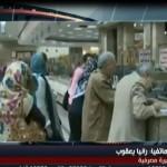 فيديو|ثبات التصنيف الائتماني يساهم في عودة رؤوس الأموال لمصر