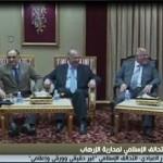 فيديو|تضارب الآراء حول انضمام العراق لـ