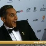 فيديو| فيلم باسم يوسف وحفل سعد المجرد بمصر في