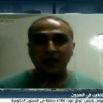 فيديو| معتقل سياسي: