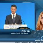فيديو  تعديل الدستور الفرنسي رغبة رئاسية رغم المعارضة