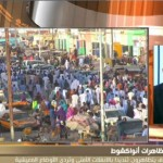 فيديو| مظاهرات نواكشوط لفشل الرئيس أمنيا وسياسيا واقتصاديا