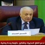 الجامعة العربية: التدخل التركي في العراق انتهاك سافر للسيادة