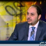 فيديو|رفع المركزي المصري سعر الفائدة لتوفير الدولار