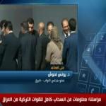 فيديو| انسحاب جزئي للقوات التركية من العراق