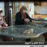 فيديو|صناعة القش والخيرزان الفلسطيني.. النشأة والتطور