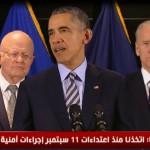 فيديو| أوباما: الشعب الأمريكي سينتصر في حرب الإرهاب