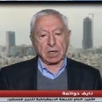 فيديو|حواتمة: انتفاضة الشباب فتحت الطريق لتحرير فلسطين
