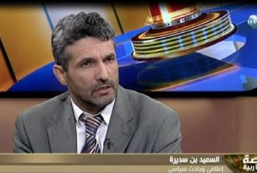فيديو| باحث: انتقاد رئيس مكافحة الإرهاب في الجزائر للسياسة وراء الحكم عليه