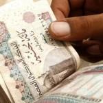 استقرار عائد سندات الخزانة المصرية لأجل 5 و10 سنوات